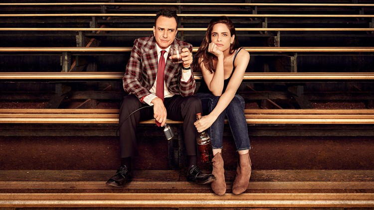 Where to watch Hank Azaria's comedy 'Brockmire'