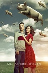 man seeking woman season 1 dvd List of last new cd covers and dvd covers found in the dvd section of cdcoverscc / world's largest cd covers and dvd covers archive.
